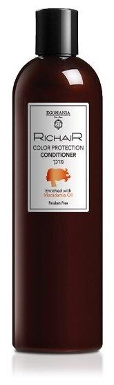 Egomania кондиционер Richair Color Protection для защиты цвета окрашенных волос с маслом макадамии