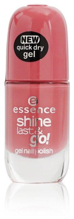 Лак Essence shine last & go! gel nail polish, 8 мл