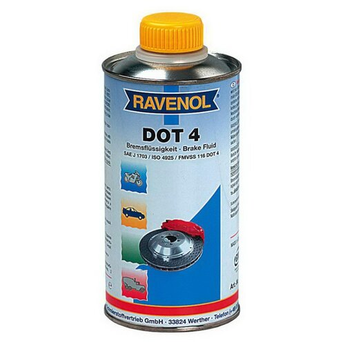 Тормозная жидкость Ravenol DOT 4 0.25 л