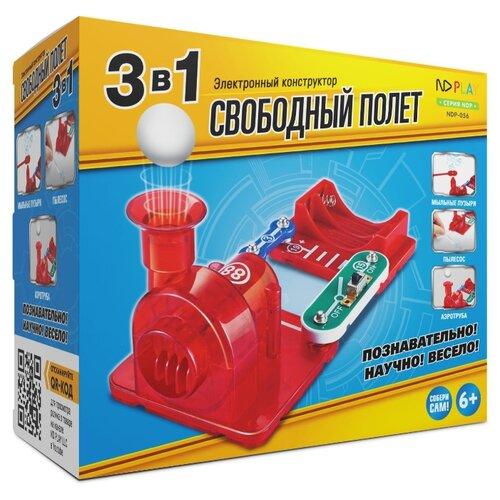 Электронный конструктор ND Play 277380 Свободный полет конструктор nd play nd play mp002xu02g2q
