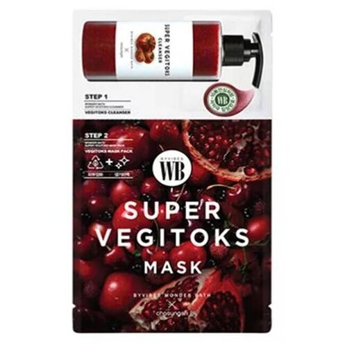 Wonder Bath Super Vegitoks Mask Red 2-х ступенчатая Осветляющая система, 28 мл
