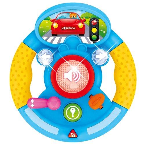 Купить Развивающая игрушка Азбукварик Музыкальный руль Я водитель голубой, Развивающие игрушки