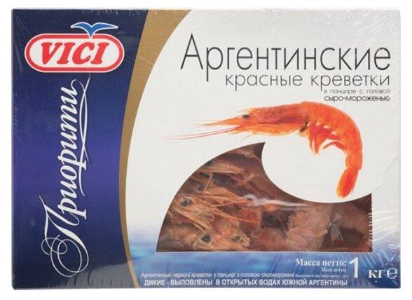 Vici Креветки Приорити Аргентинские сыро-мороженые красные в панцире с головой 1000 г