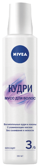 Nivea Мусс для волос Кудри