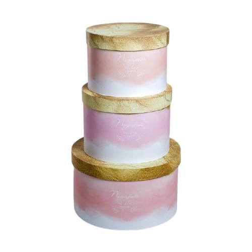 Фото - Набор подарочных коробок Дарите счастье От всей души, 3 шт. белый/золотистый/розовый набор подарочных коробок дарите счастье нежность 3 шт розовый