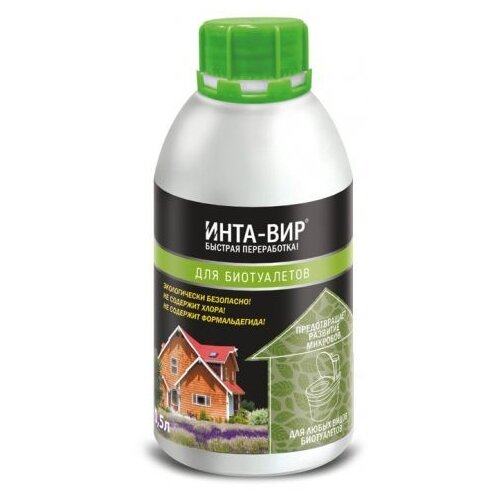 ИНТА-ВИР Концентрат жидкий для биотуалетов 0.5 л