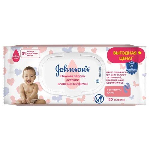 Купить Влажные салфетки Johnson's Baby Нежная забота с экстрактом шелка запасной блок пластиковая крышка 120 шт.