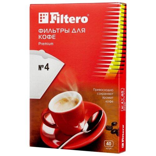 Одноразовые фильтры для капельной кофеварки Filtero Premium Размер 4 40 шт.