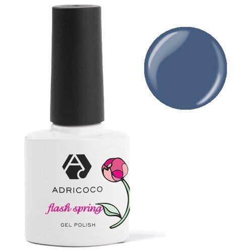 Купить Гель-лак для ногтей ADRICOCO Flash Spring, 8 мл, 16 Мокрый асфальт