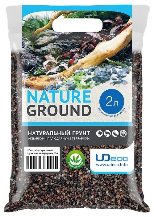 Грунт UDeco River Brown 2,5-5 мм 2 л, 3.1 кг