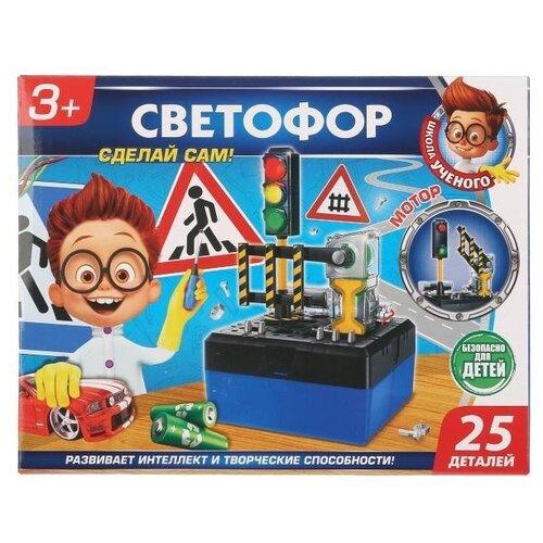 Купить Набор Играем вместе Светофор (AMZ-38848-RU), Наборы для исследований