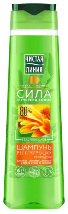 Купить Чистая линия шампунь Регулирующий с экстрактом шалфея, календулы и тысячелистника, 400 мл по низкой цене с доставкой из Яндекс.Маркета