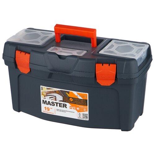 Ящик с органайзером BLOCKER Master BR6005 48.6x25.8x26 см 19'' серо-свинцовый/оранжевый ящик с органайзером blocker master br6006 61x32x30 см 24 серо свинцовый оранжевый