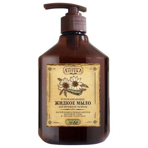 Бабушкина Аптека Жидкое мыло для интимной гигиены успокаивающее. Рецепт 16, 400 мл