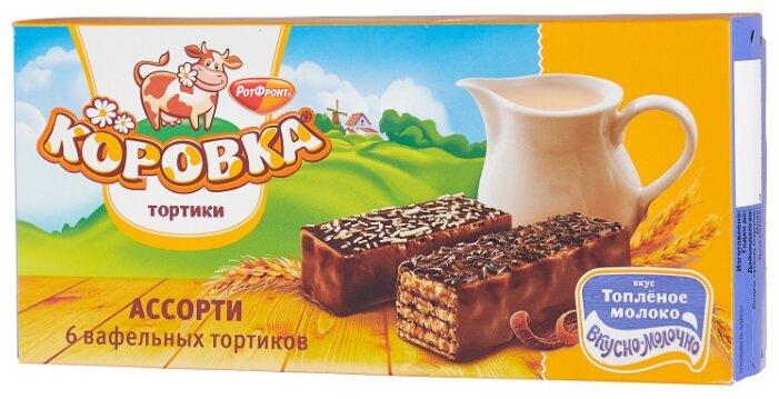 Торт Коровка Ассорти со вкусом топленого молока