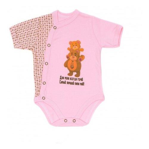 Купить Боди Babyglory размер 80, розовый