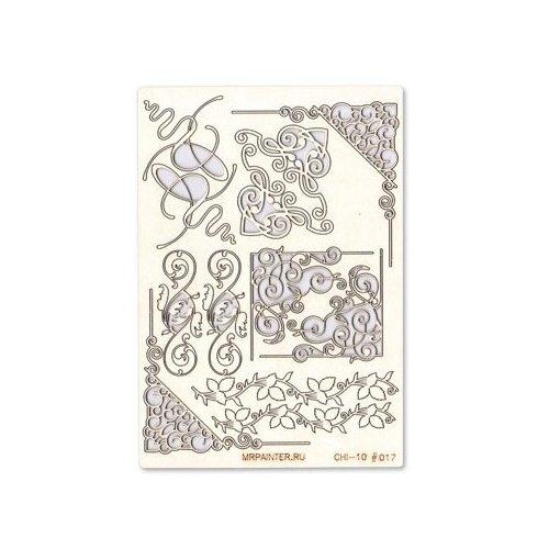 Купить Mr. Painter Чипборд для скрапбукинга CHI-10 11.5 см х 16.5 см 17 Уголки бежевый, Украшения и декоративные элементы