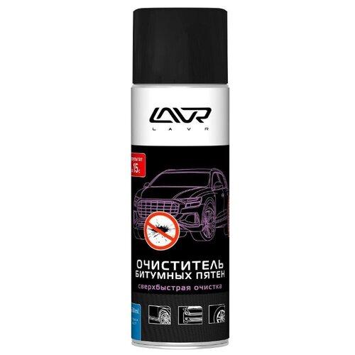 Очиститель кузова Lavr от битумных пятен, 0.65 л