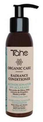 Tahe кондиционер Organic Care Radiance
