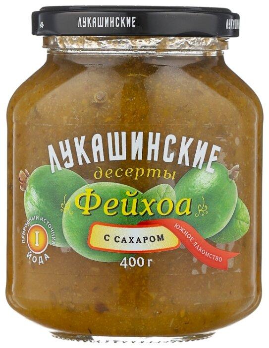 Фейхоа с сахаром Лукашинские десерты 400гр.