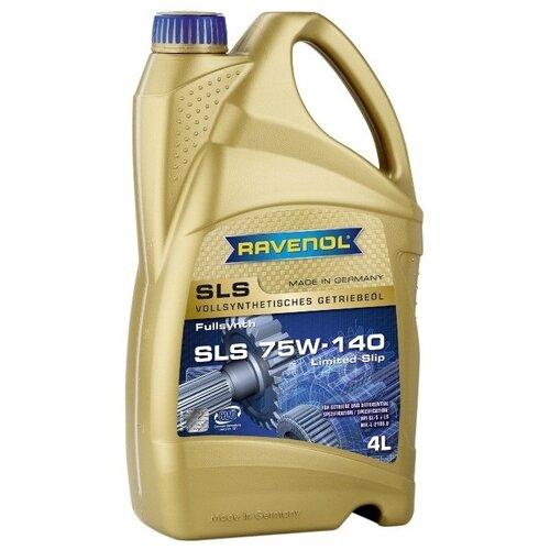 Трансмиссионное масло Ravenol SLS 75W-140 4 л