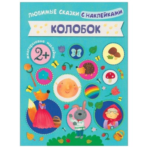 Купить Книжка с наклейками Колобок , Мозаика-Синтез, Книжки с наклейками