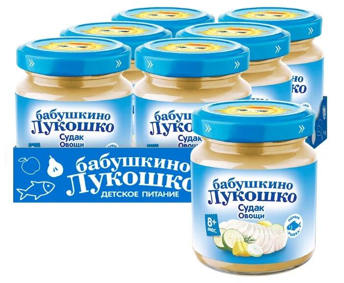 Купить Пюре Бабушкино Лукошко Судак-овощи (с 8 месяцев) 100 г, 6 шт по низкой цене с доставкой из Яндекс.Маркета