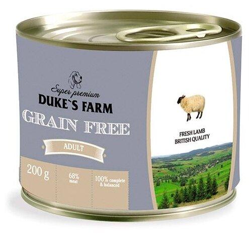 Корм для собак DUKE'S FARM ягненок с клюквой, со шпинатом 200г