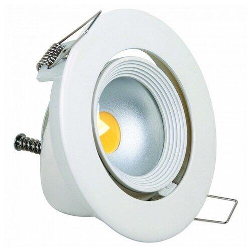 Встраиваемый светильник HOROZ ELECTRIC Galina-10 HRZ00000365