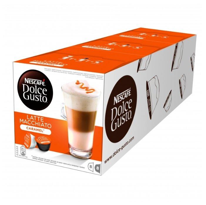 Кофе в капсулах Nescafe Dolce Gusto Latte Macchiato Caramel (48 капс.)