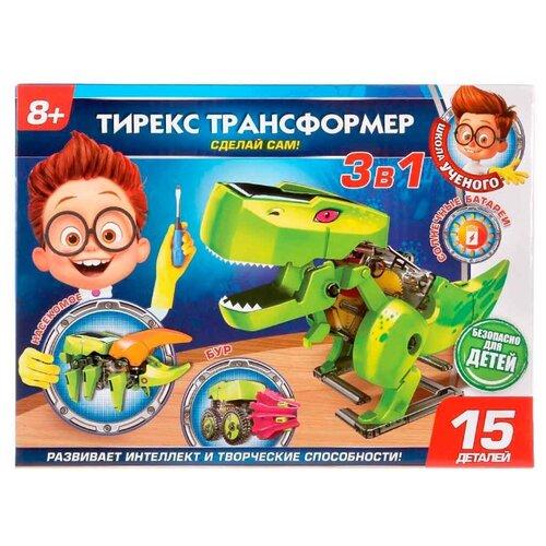 Набор Играем вместе Тирекс-трансфромер 3-в-1 (YF-1412K166-R) набор запасной thermacell r 1 1 газовый картридж 3 пластины на 12 часов