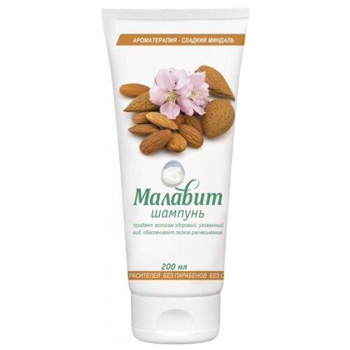 Малавит шампунь для всех типов волос Ароматерапия - Сладкий миндаль 200 мл шампунь малавит