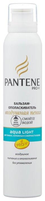 Pantene бальзам-ополаскиватель Aqua Light Воздушная пенка для тонких, склонных к жирности волос