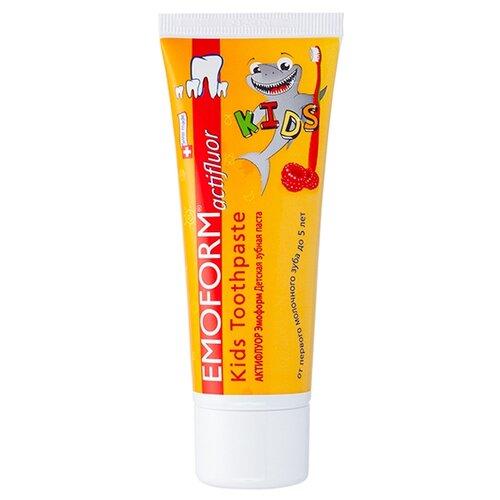 Купить Зубная паста Dr. Wild Актифлуор 0-5 лет, 75 мл, Гигиена полости рта