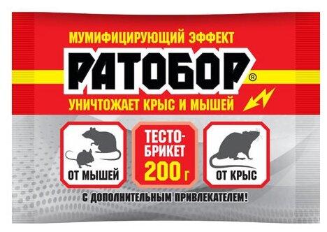 Средство Ратобор Тесто-брикет 200 г (zip lock)