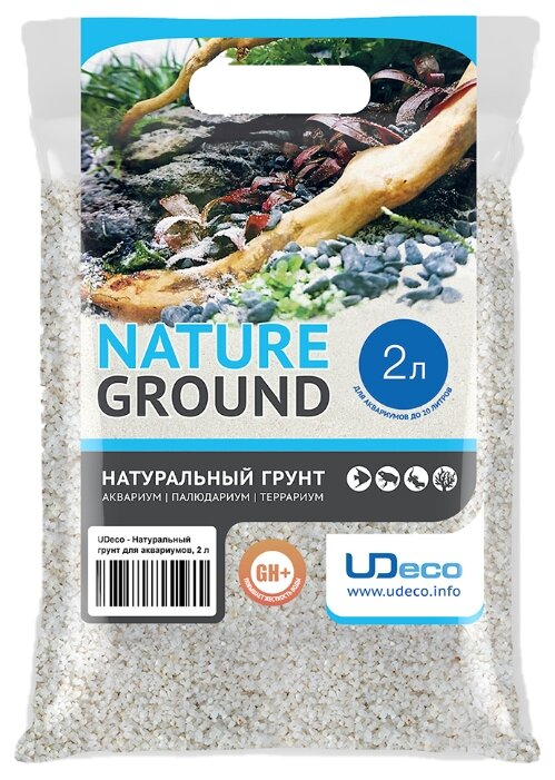 Грунт UDeco River Marble Мраморный гравий 2 л, 2.8 кг