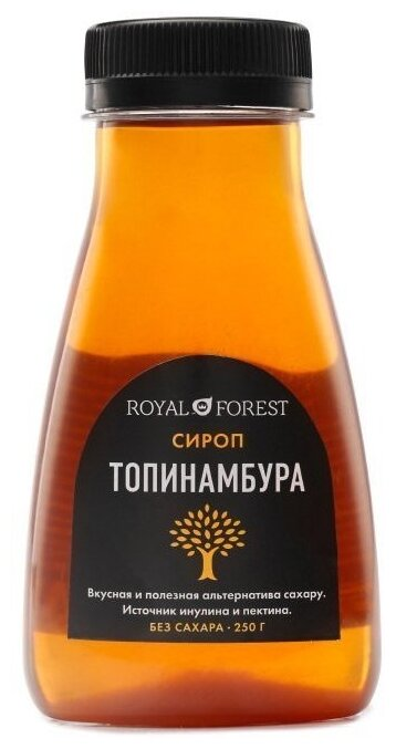 Сироп ROYAL FOREST из топинамбура, 250