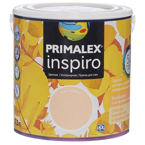 Краска PRIMALEX Inspiro моющаяся матовая каппучино 2.5 л