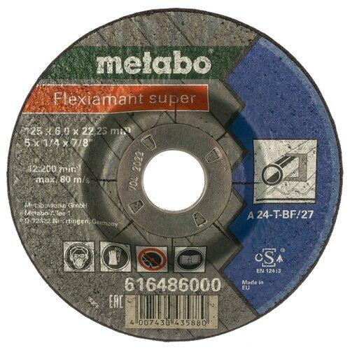 Шлифовальный абразивный диск Metabo Flexiamant Super 616486000 лист шлифовальный metabo 626654000