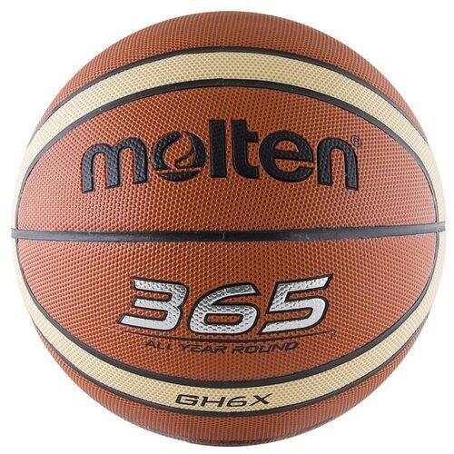 Баскетбольный мяч Molten BGH6X, р. 6 коричневый