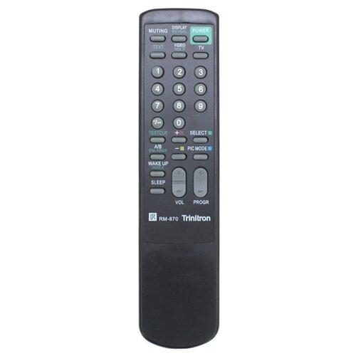 Пульт ДУ Huayu RM-870 для телевизоров Sony KV-2585T/KV-1484MT/KV-1984MT/KV-T25MN11/KV-T29CF1/KV-G14P1 черный