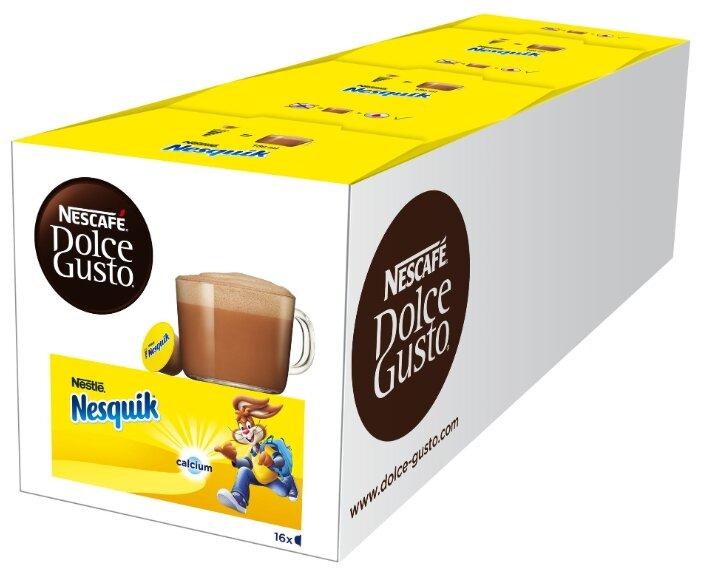 Какао в капсулах Nescafe Dolce Gusto Nesquik (16 шт.)