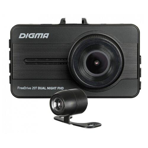 Видеорегистратор DIGMA FreeDrive 207 DUAL NIGHT FHD, 2 камеры черный видеорегистратор digma freedrive 303 mirror dual 4 3 1920x1080 120° microsd microsdhc датчик движения usb черный
