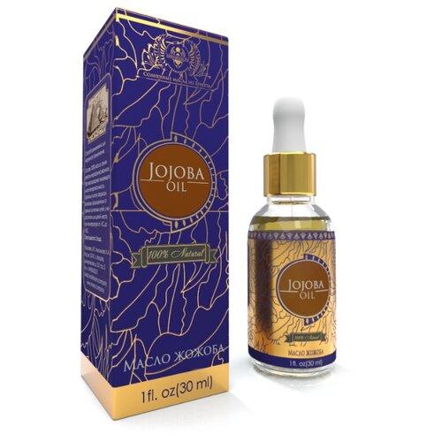 Масло для тела Shams Natural oils жожоба, 30 мл масло для тела shams natural oils семян моркови 30 мл