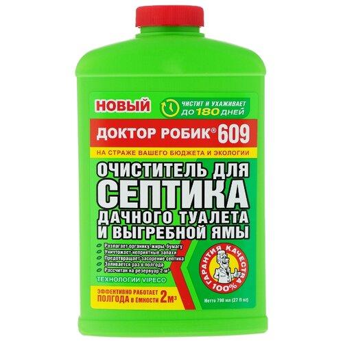 Доктор Робик 609 Очиститель для септика дачного туалета и выгребной ямы 0.798 л