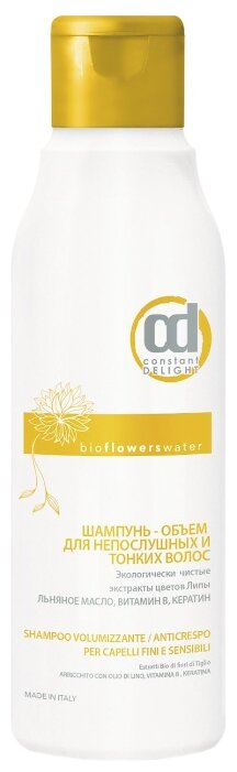 Constant Delight шампунь Bio Flowers Water объем для непослушных тонких волос