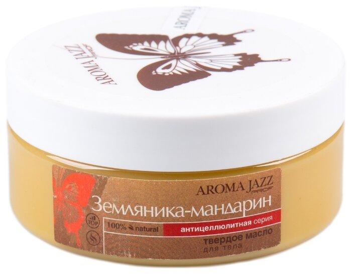 Aroma Jazz масло твердое Земляника-мандарин