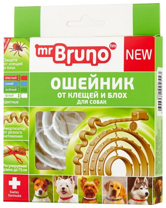 Mr.Bruno ошейник от блох и клещей