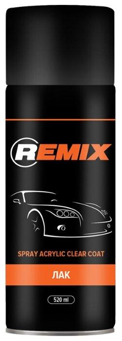 Аэрозольный автомобильный лак REMIX акриловый однокомпонентный
