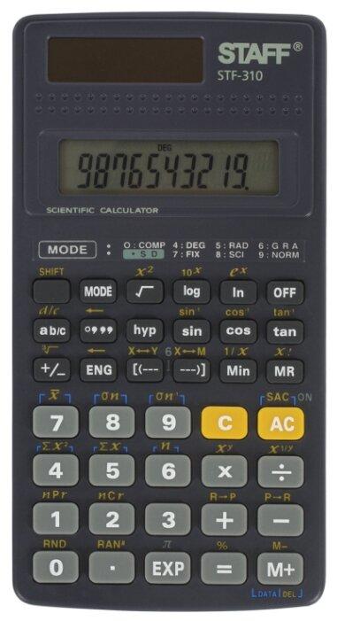 Калькулятор научный STAFF STF-310